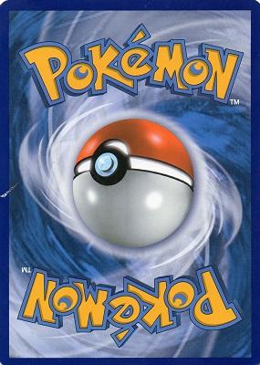 Libégon EX Carte Pokemon géante.